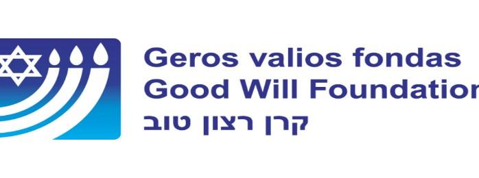 GVF_logo-02