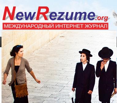 Евреи. За что ненавидят евреев -восхитительная статья!