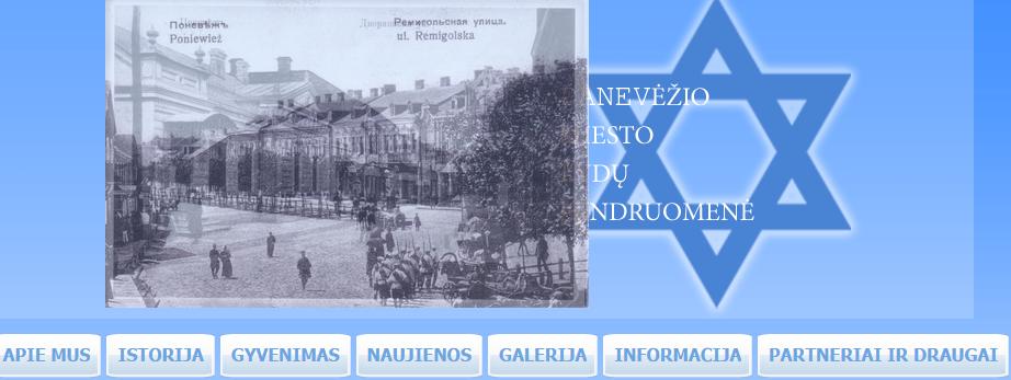 Panevėžio žydų bendruomenės istorija