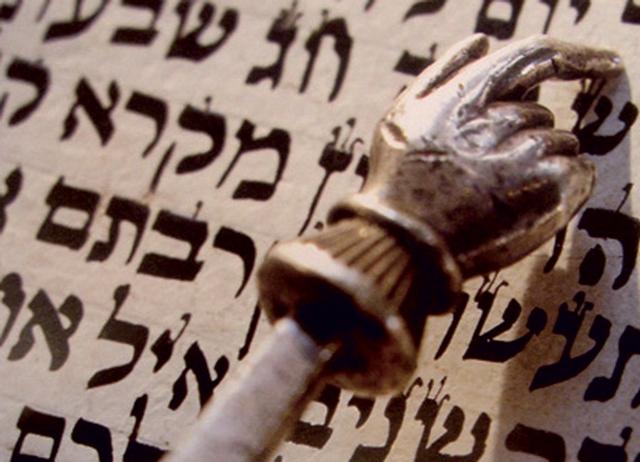 Judaizmo kursas
