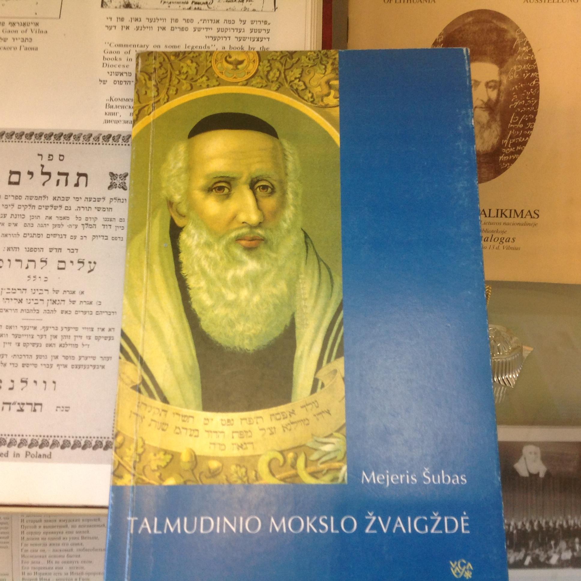 Jewish Vilna's Best Kept Secret: 100th Exhibit Features Gaon