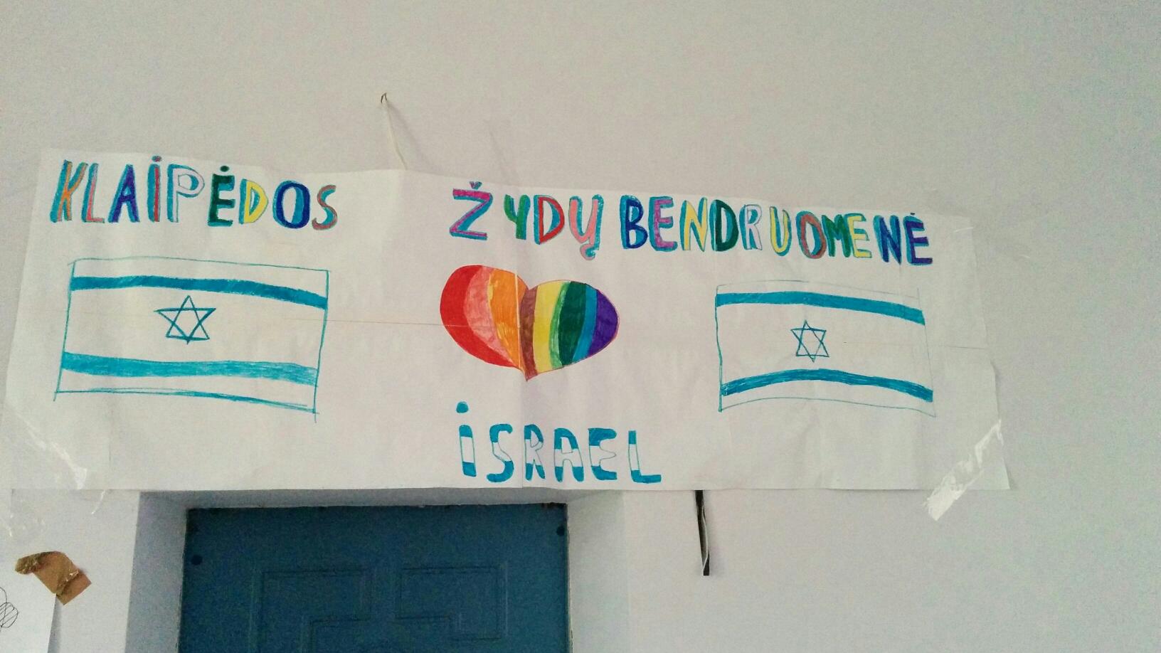 Vaikų renginys Klaipėdos žydų bendruomenėje