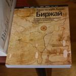 zydai-knyga