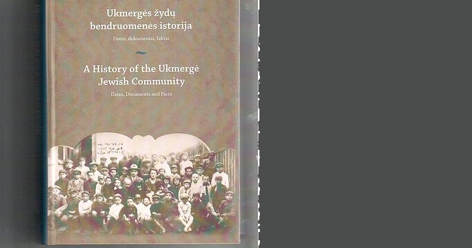 Ukmergėje gyvenę žydai ne tik prekiavo, bet ir skundėsi