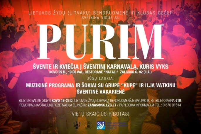 Purim-Gesher sumaž