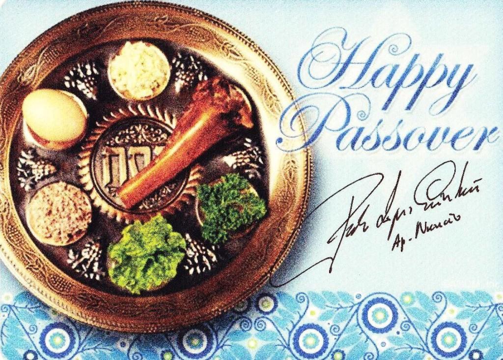 Passover greetings from vatican ambassador archbishop pedro lpez passover greetings from vatican ambassador archbishop pedro lpez quintana lithuanian jewish community m4hsunfo