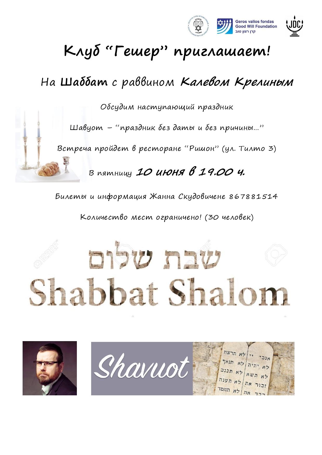 Shabbat Geser s Krelinim
