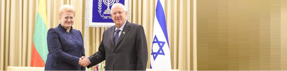 Президент Литвы Даля Грибаускайте в Израиле встретилась со своим израильским коллегой Реувеном Ривлиным