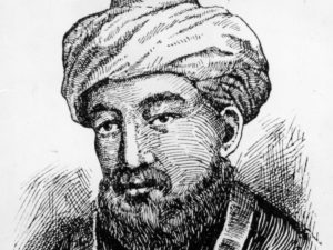 The medieval Spanish Jewish philosopher Maimonides: This famously brainy guy certainly thought za'atar was good for what ails you.