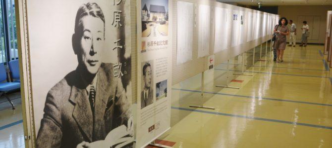 Pasaulio tautų teisuolio atminimas sujungė Japonijos ir Lietuvos miestus ir žmones