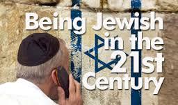 15 prasmingų pavyzdžių, ką reiškia būti žydu