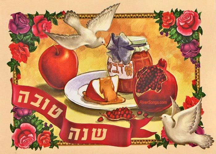 rosh-hashanah-hebrew