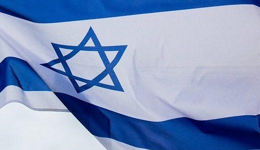 Izraelis skiria ambasadorių Turkijoje – pirmą kartą po 2010 metų