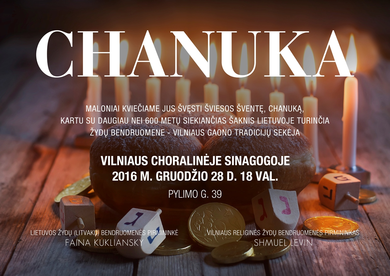 hanukkah-synagogue-2016-001-print