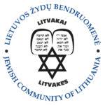 LZB _LOGO2