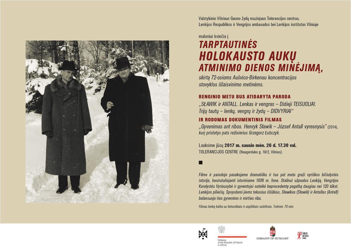 Muziej plakatas