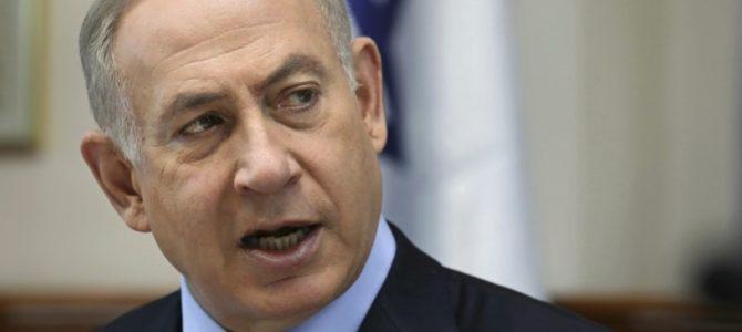 Kaltinimai Izraelio premjerui Benjaminui Netanyahu