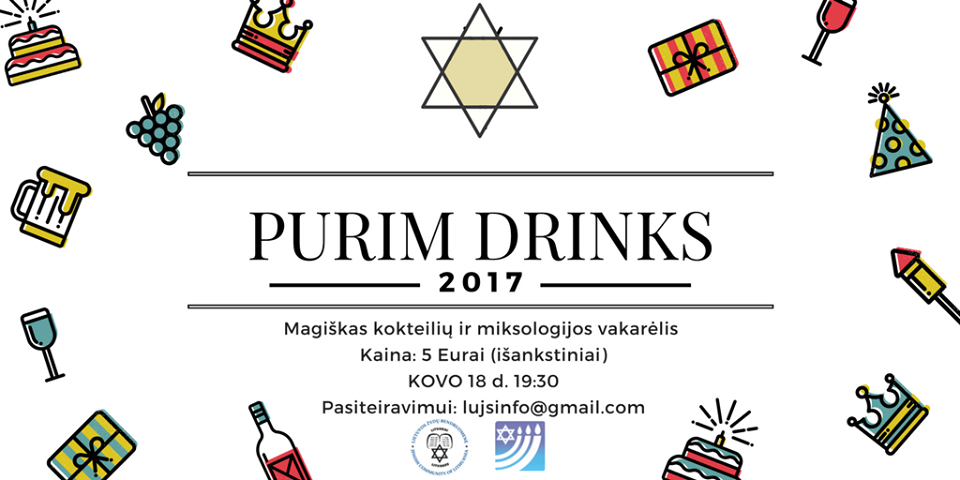 Purim Drinks