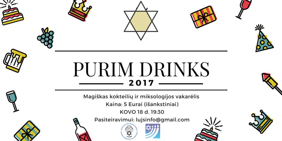 Purim Drinks