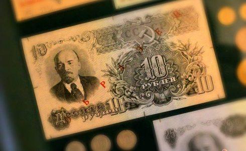 """Antisemitizmas Sovietų Lietuvoje. Vilniaus """"Valiutininkų byla"""""""