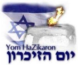 Картинки по запросу йом азикарон в израиле 2018