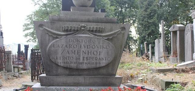 Kauno žydų bendruomenė pagerbė istorinės asmenybės, L. L. Zamenhofo atminimą