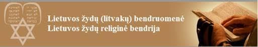 """Labdaringi """"Mišos pusryčiai"""" Vilniaus sinagogoje"""