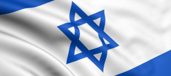 Gegužės 1-osios vakare prasideda Yom HaAtzmaut  – Izraelio Nepriklausomybės dienos šventė