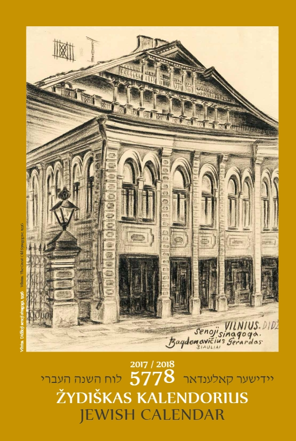 New LJC Calendar for 5778 Features Lithuanian Synagogues
