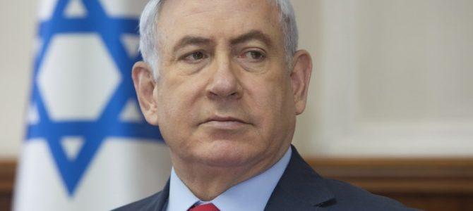Izraelis trauksis iš UNESCO kartu su JAV