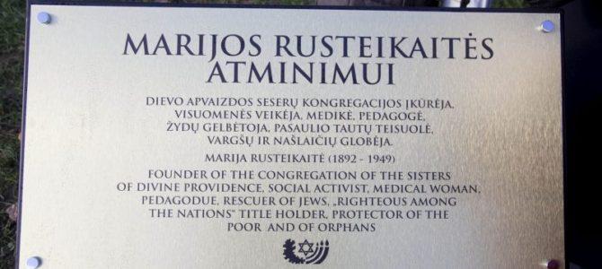 Panevėžio žydų bendruomenės padėka žydų gelbėtojai