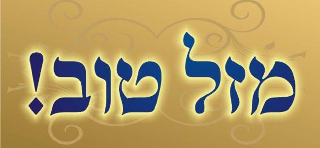 Sveikiname su 50-uoju gimtadieniu rabiną Šolomą Ber Krinsky! Mazal Tov!
