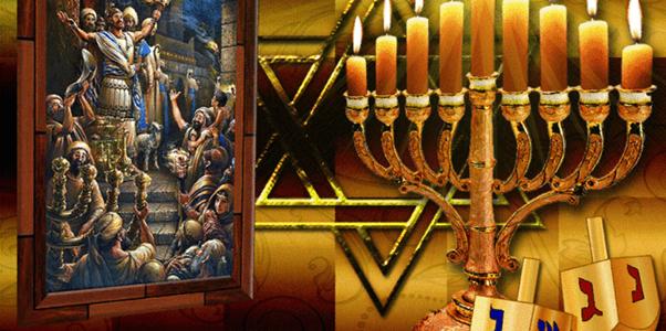 Šiaulių žydų benduomenės sveikinimas
