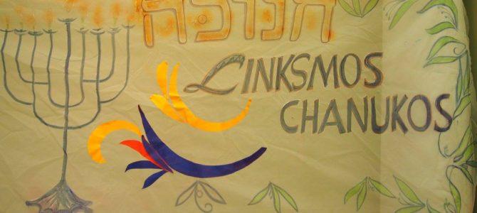 Chanukos šventė vaikams Lietuvos žydų (litvakų) bendruomenėje