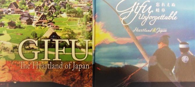 LŽB lankėsi Č. Sugiharos gimtosios Gifu prefektūros vadovybės atstovė