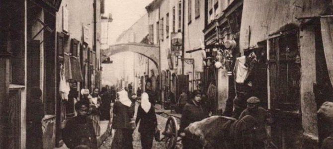 Стихотворение « Еврейские улочки »