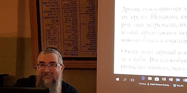 Vilniaus Choralinėje sinagogoje prasidėjo 7 paskaitų ciklo seminaras