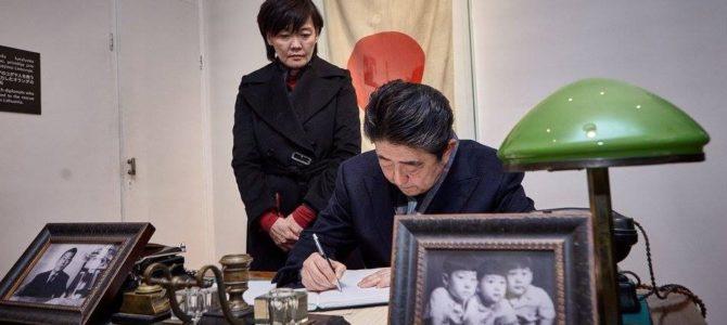 Apie Kauną, Sugiharą, Lietuvos ir Japonijos santykių praeitį ir ateitį