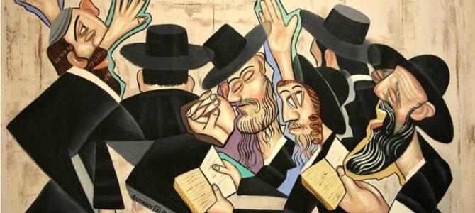 Вильна и Межрич: две школы иудаизма