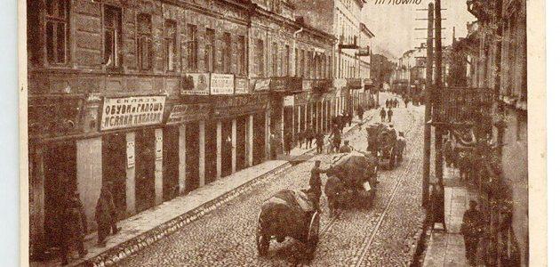 Šimtmetis: Lietuvos žydai. Nepriklausomos Lietuvos žydai paskatino lietuvius drąsiau imtis verslų