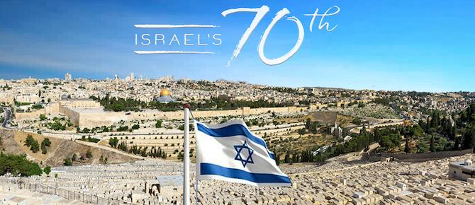 WJC Deklaracija skirta Izraelio valstybės 70-mečiui