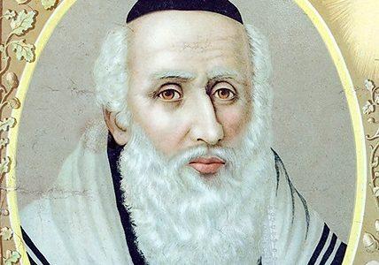 2020-ieji paskelbti Vilniaus Gaono ir Lietuvos žydų istorijos metais