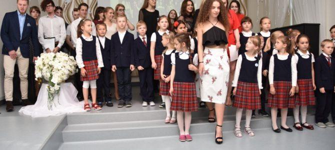 Vilniaus Šolomo Aleichemo ORT gimnazijos pradinukai jau atostogauja