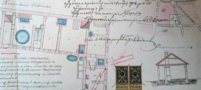 Atrastas antrasis 1904 m. Didžiosios Sinagogos pirties projektas