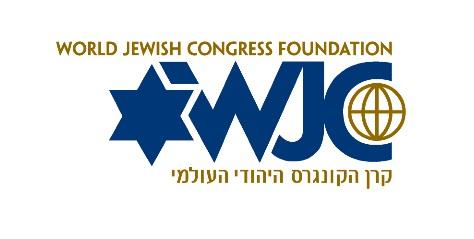 Pasaulio žydų kongreso WJC pranešimas apie Vilniaus geto sunaikinimo 75-ąsias metines ir Popiežiaus dėmesį Holokausto aukoms