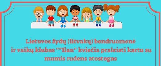 LŽB parengta programa vaikams rudens atostogų laikotarpiui