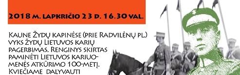 Lietuvos karių žydų pagerbimas. Kviečiame dalyvauti