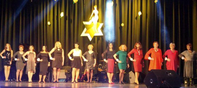 Финал конкурса еврейских женщин ISRAELIT DE LITA 5778/2018