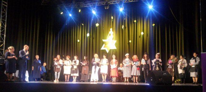 Best Jewish Woman Contest Israelit de Lita 2018/5779