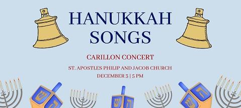 Izraelio ambasada Lietuvoje kviečia į kariljono varpų koncertą